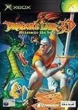 Dragon's Lair 3D (Xbox)