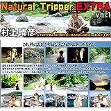 釣りビジョン 村上晴彦 Natural Tripper EXTRA Vol.1 DVD 約120分