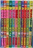 SDガンダムフルカラー劇場 コミック 1-11巻セット (コミックボンボンデラックス)