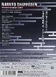 NARUTO-ナルト- 疾風伝 五影集結の章 2 [DVD]