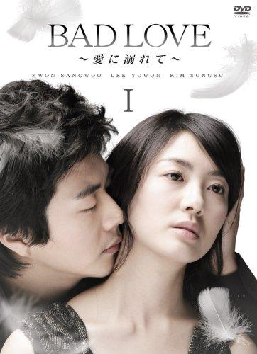 BAD LOVE ~愛に溺れて~ DVD-BOX I