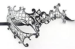 HI-BOOM Metal Laser Cut Filigree Masquerade Venetian Party Mask Black