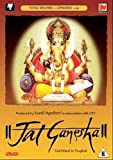 echange, troc Jai Ganesha - Episodes 1 - 56 [Box Set]