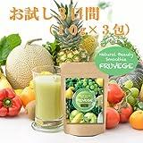 チアシード×酵素スムージー お試し 3回分 (10g×3包) グリーンスムージー ダイエット 酵素 チアシード ダイエット食品 粉末 アサイー 青汁 サンプル