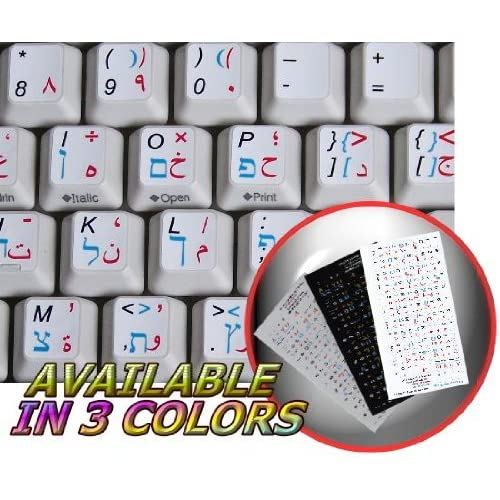 HEBREW RUSSIAN CYRILLIC ENGLISH NON-TRANSPARENT KEYBOARD STICKER BLACK BACKGROUND FOR DESKTOP, LAPTOP AND NOTEBOOK 4KEYBOARD