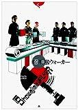 �����祦�������� [DVD]