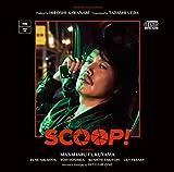 16-217「SCOOP!」(日本)