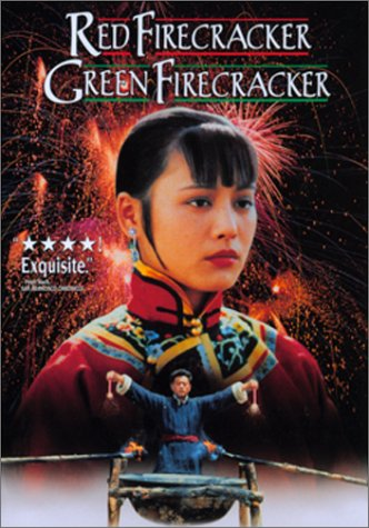 red-firecracker-green-firecracker