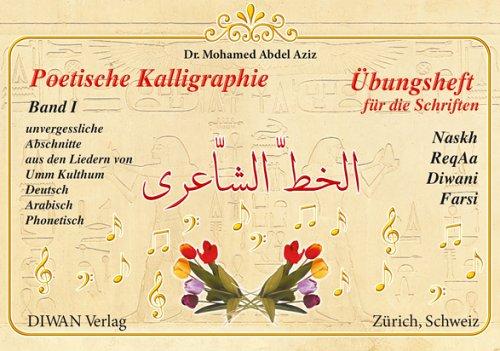 Unvergessliche Abschnitte aus den Liedern von Umm Kulthum, Deutsch, Arabisch, Phonetisch