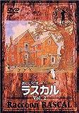 ���餤���ޥ饹����(2) [DVD]