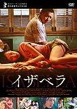 イザベラ [DVD]
