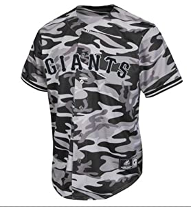 San Francisco Giants Majestic Mens Blank Camo Black Replica Jersey - Large by San Francisco Giants