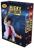 echange, troc Nicky Larson : L'intégrale Saison 1 - Coffret 10 DVD