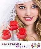 Fullips Lip enhancers フルリップス リップ エンハンサー (ラージ(丸形))
