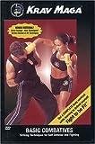 Krav Maga: Basic Combatives [DVD] [Import]
