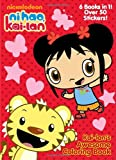 Kai-Lan's Awesome Coloring Book (Ni Hao, Kai-lan) (Jumbo Coloring Book)