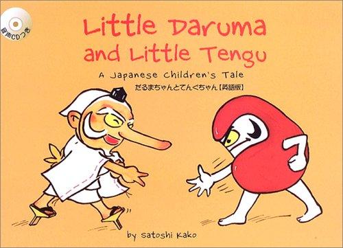 Little Daruma and little Tengu