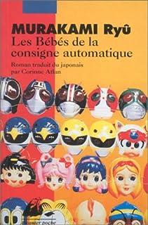 Les bébés de la consigne automatique : roman, Murakami, Ryu