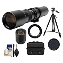 Phoenix 500mm Telephoto Lens with 2x Teleconverter (=1000mm) + Case + Tripod + Cleaning Kit for Canon EOS 60D, 7D, 5D Mark II III, Rebel T3, T3i, T4i Digital SLR Cameras