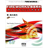 FIREWORKSO\WebOtBbNpX s