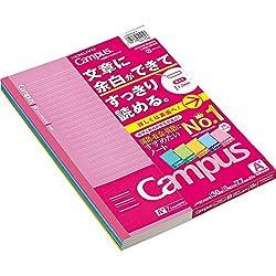 コクヨ 文章罫 学習罫 キャンパスノート A+ 罫 5色 5冊 セミB5 ノ-F3CAMX5