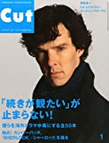 Cut (カット) 2014年 01月号 [雑誌]