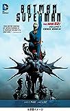 バットマン/スーパーマン:クロスワールド(THE NEW 52!)(仮) (DCコミックス)
