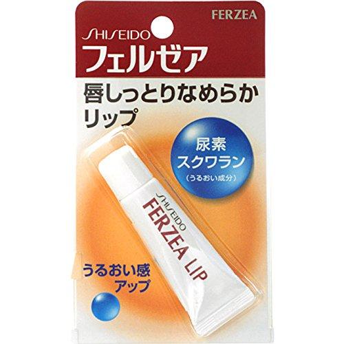 資生堂 フェルゼア リップクリーム (5g)