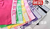 DIESEL ディーゼル ボクサーパンツ お楽しみ福袋セット 2枚組 Mサイズ