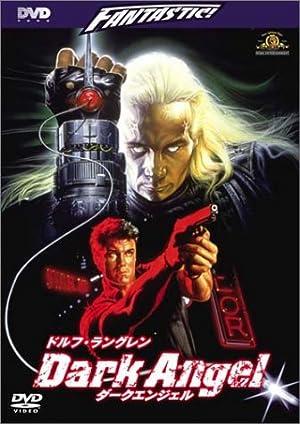 ダーク・エンジェル [DVD]