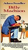 Billy Madison [UK-Import] [VHS]