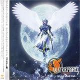ヴァルキリープロファイル オリジナルサウンドトラック-完全復刻盤-