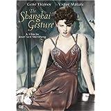 Shanghai Gesture [DVD] [1941] [US Import] [NTSC]by Gene Tierney