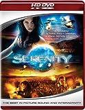Serenity HD