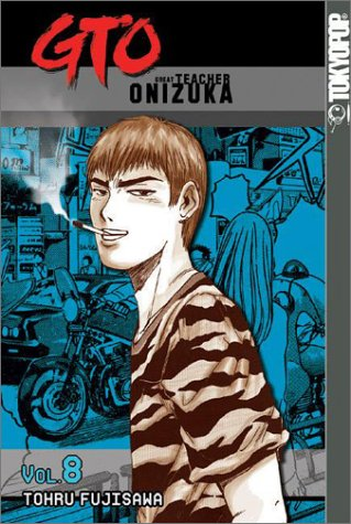 GTO コミック8巻 (英語版)