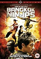 Sons Of The Wind - Bangkok Ninjas