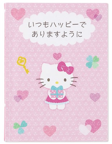 Birthday picture cards (with bookmarks) 83967-1
