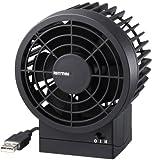RHYTHM(リズム時計) 【省エネ】・【強風】・【静音】を実現したUSB接続ファン シルキー・ウィンド 黒色 9ZF002RH02