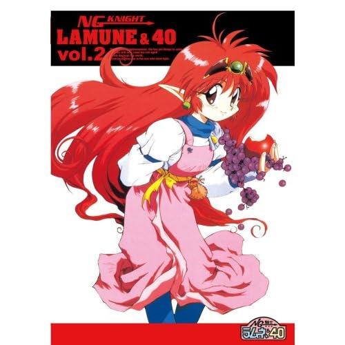 NG騎士ラムネ&40 Vol.2 [DVD]