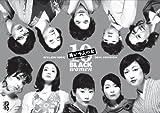 ナイロン100℃ 36th SESSION「黒い十人の女〜version100℃〜」