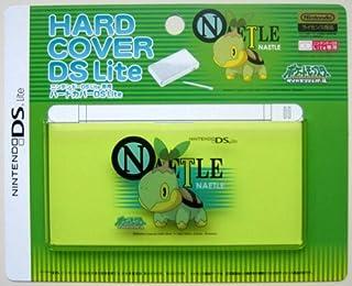 ニンテンドーDSLite専用ハードカバーDS Lite ナエトル