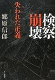 気になる記事2012-09-15