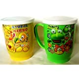 Bob Yellow With Green Set Of Two Plastic Stainless Steel Tea Or Coffee Mug