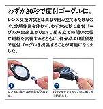 タバタ オプティコンポ度付きレンズ SKスモーク -10.0 VC511 93