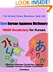 Core Korean-Japanese Dictionary  (180...