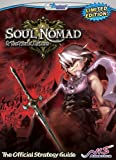 echange, troc Double Jump - Soul Nomad: The Official Strategy Guide