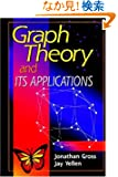 Graph Theory & Its Applications (Discrete Mathematical & Applications Series)