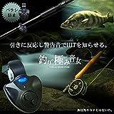 STARDUST 釣り用 HIT センサー 釣りの極み音女 魚以外サカナじゃないの 竿 フィッシング 海 沖 川 レジャー 便利 大漁 便利 SD-BJ-1