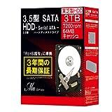 MARSHAL 東芝製 3.5インチ SATA-HDD Maシリーズ 3TB DT01ACA300BOX