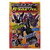 Brawl or Swindle Mini Transformers Kabaya Gum No. 6 Series 7 Action Figure